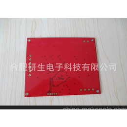 <em>PCB</em>打样,<em>PCB</em>抄<em>板</em>,<em>PCB</em>批量生产