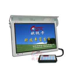 22寸车载一体机广告报站器GPS 前折吸顶车载显示器 电视机