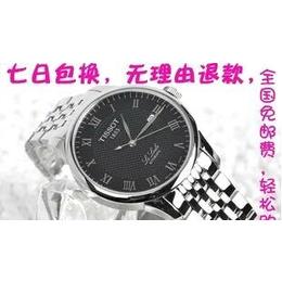 2011受欢迎 潮人版 T1853蓝宝石男士手表 多功能机械 男表