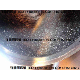 钢铁行业浆体输送用陶瓷复合管