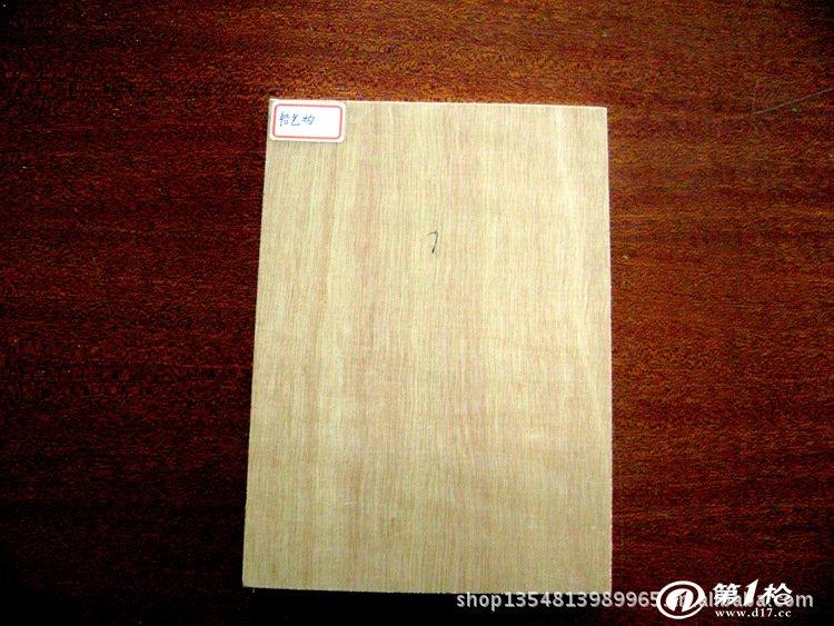 厂家批发供应家具板,贴面板等板材 漂白杨木杨木家具板