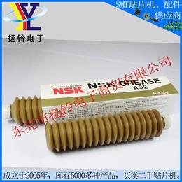 YV100XG贴片机大保养油 NSK AS2 润滑脂 日本