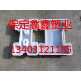 连锁护坡模具厂家加工技术 保定鑫鑫塑业