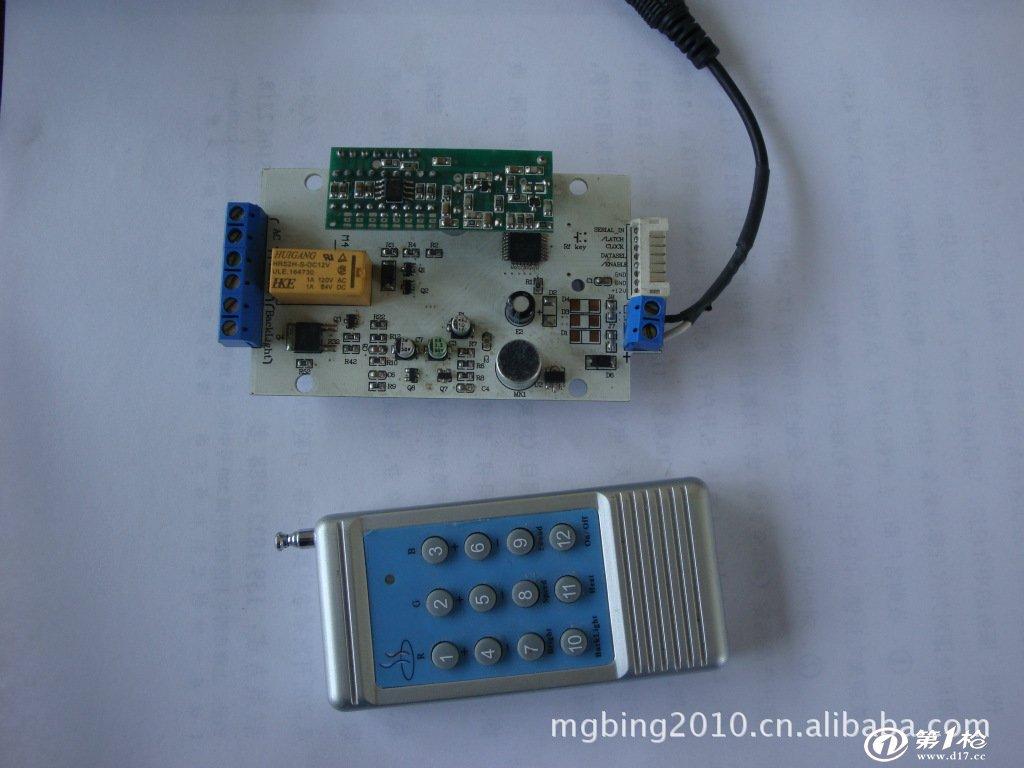 第一枪 产品库 电子元器件 线路板/电路板 壁炉灯控制器线路板,设计