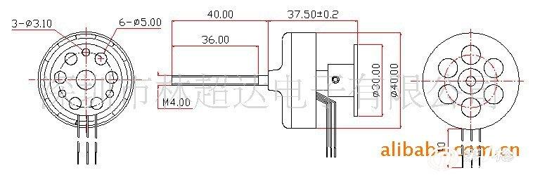 供应铃铛型直流无刷电机d4018-750