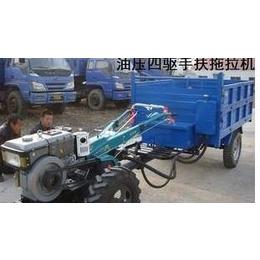 小型拖拉机  5台起批