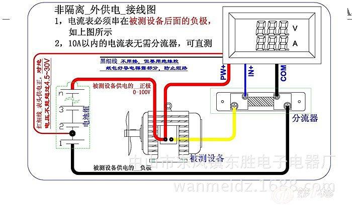 电流电压表 数字电压表