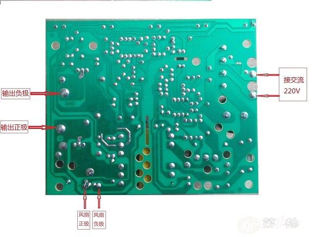 供应晶威尔5个灯电路板汽车电池充电机成品板 北京晶星威尔电子技术有限公司是专业生产销售充电机厂家,经过多年的努力,应广大生产充电机厂家要求,我们开发研究的汽车充电机电路板,具有反接保护,自动识别12V,24V电池,温度补偿功能,LED指示功能(可以单独设计数码表头显示、指针表显示的专用充电机电路板),质量稳定可靠,充电效率高等特点,我们可以给客户提供成套的电路板,保修一年,终身负责维修。欢迎新老客户来电来人洽谈业务。量大的价格面议。 输入电压:交流220V,50HZ 充电电流:9A 可充电池:12V,24