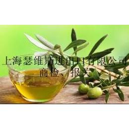 橄榄油进口清关代理,各类食品化妆品进出口商检、报关代理
