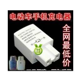 电动<em>车载</em><em>手机充电器</em> 电瓶车<em>USB</em><em>手机充电器</em> 48V36v60V64V72V通用