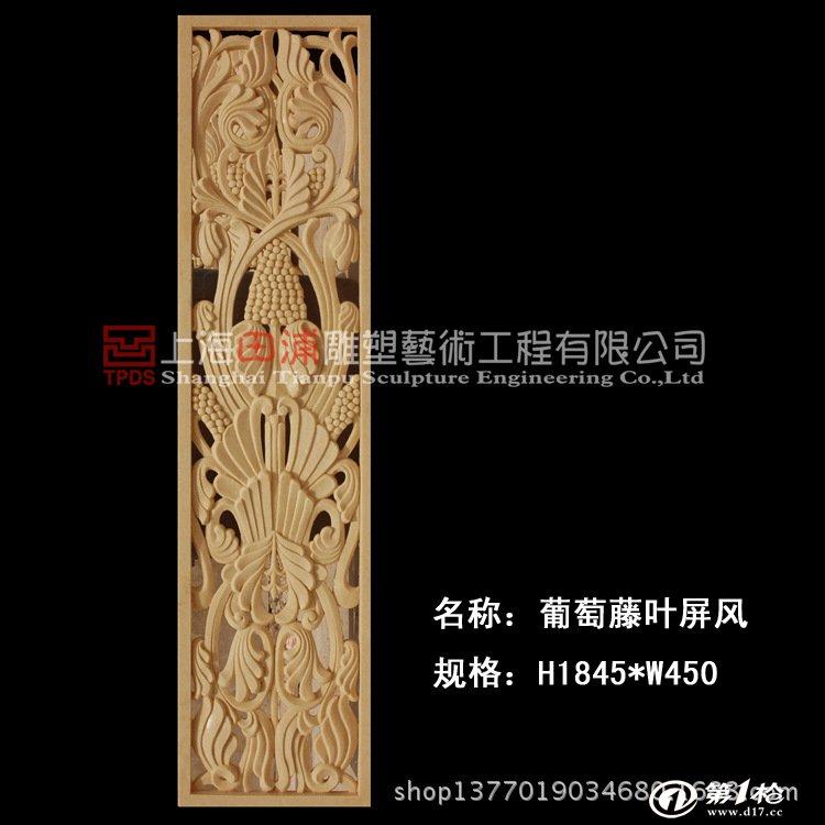 厂价直销 欧式屏风 砂岩壁画厂家 上海雕塑厂 砂岩浮雕 欧式浮雕