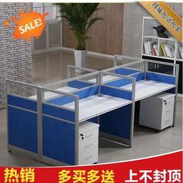 石家庄钢制办公电脑桌 钢制办公桌