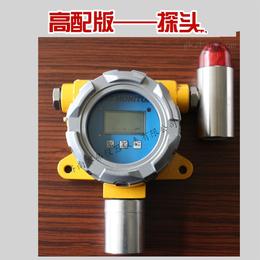 甲烷气体泄漏仪 固定式甲烷气体泄漏仪