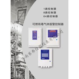 固定式甲烷泄漏检测仪 固定式甲烷泄漏检测仪