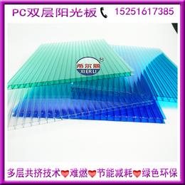 蓝田供应节能环保PC中空阳光板 蔬菜大棚专用PC阳光板
