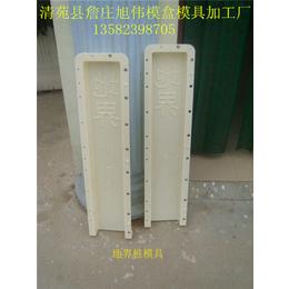 预制水泥警示柱模具厂