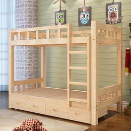 实木儿童床成人上下铺高低床学生床员工床双层床上下床