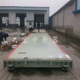 云南省80吨数字式汽车地磅