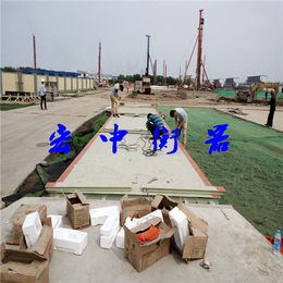 福建省30吨废品站电子汽车衡