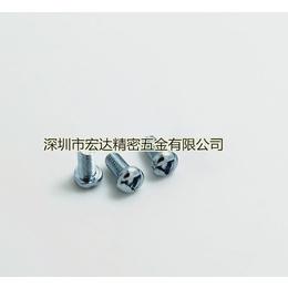 专业非标定做电子 电器精密螺丝 自攻螺丝 组合螺丝