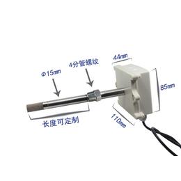 4分管螺纹安装风管壳温湿度变送器