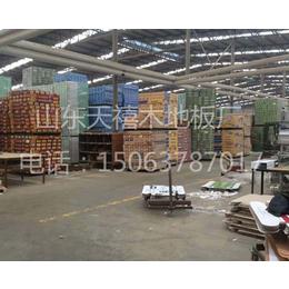 山东天禧踏舒康系列强化复合木地板批发零售18-40平方米