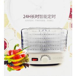 厂家直销 水果蔬菜食物风干机 宠物食品烘干机 干果机