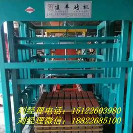 天津市建丰液压机械有限公司JF1500B