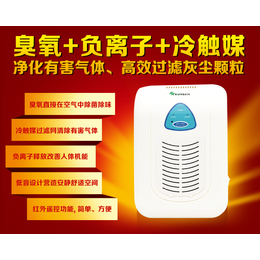 喜吉雅JQ-208空气净化器批发零售厂家直销
