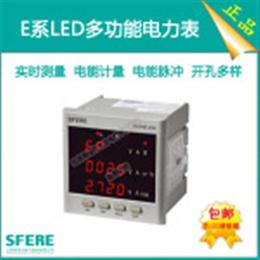 海安多功能电能仪表,江苏斯菲尔电气,多功能电能仪表公司