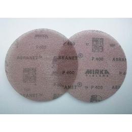 芬兰原装进口Mirka无尘网格砂纸