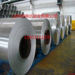 供应1060纯铝铝皮0.5mm 电厂化工厂管道保温专用铝皮