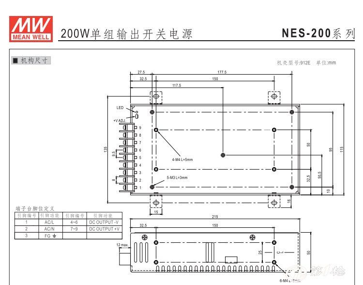 电路 电路图 电子 户型 户型图 平面图 原理图 750_588