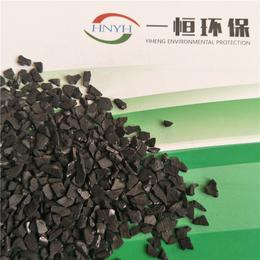 YIHENG一恒椰壳活性炭滤料 水处理椰壳活性炭滤料