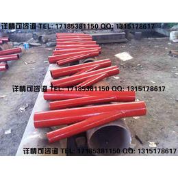 火电行业气力输送用陶瓷复合管