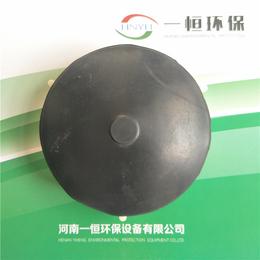 膜片曝气器水处理材料膜片曝气器厂家价格规格