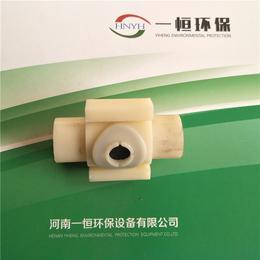 单孔膜曝气器河南一恒供应水处理材料单孔膜曝气器价格