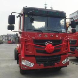 江西华菱160马力卡车箱式大货车