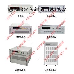 150v400a直流电源图片山东150v400a直流电源厂家