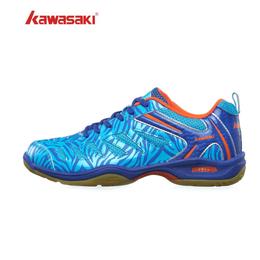川崎羽毛球鞋休闲运动鞋耐磨防滑凌风系列
