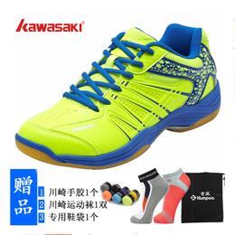 川崎 ****男女羽毛球鞋运动鞋 追风系列
