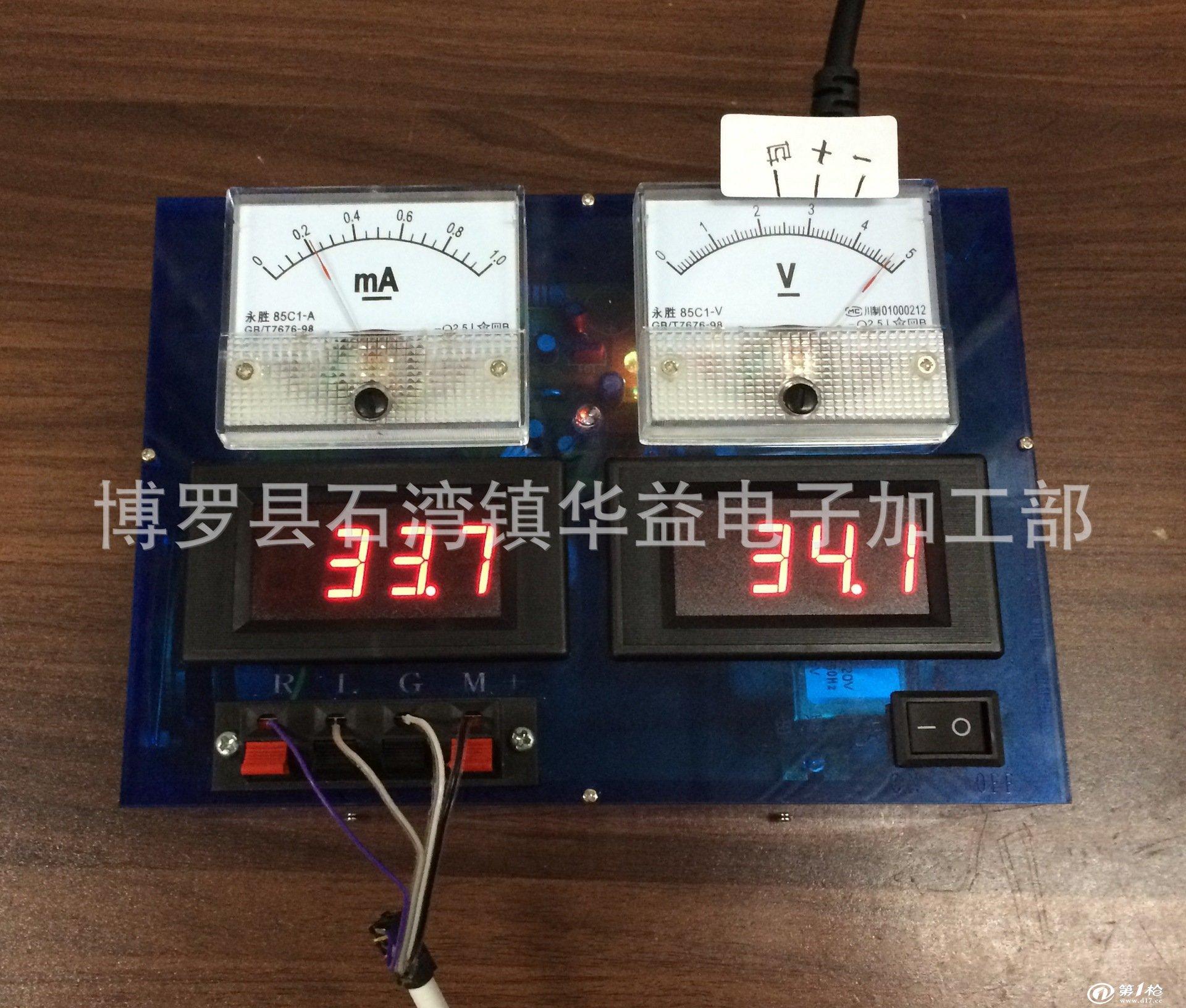 双声道显示喇叭欧姆数,咪头放大电路,电流指示,另有电压表可以测试