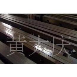l供应高品质 厂家直销 优质200*100*130塑料切粒机滚刀