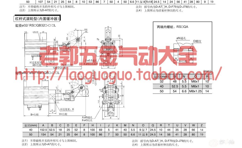 电路 电路图 电子 原理图 1170_717