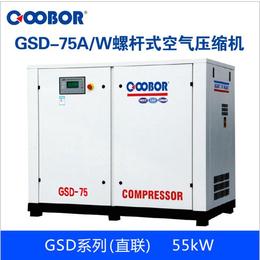 安徽合肥55KW双螺杆空气压缩机工厂直销
