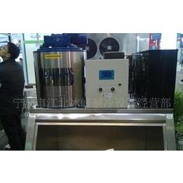 供应500制冰机片冰机0.5吨每天