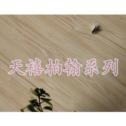 柏翰强化复合木地板 08mm 厂家生产直销工程地板18元