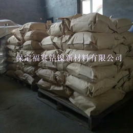 氯化钴生产厂家直销价格低