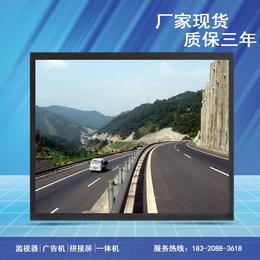 深圳京孚光电厂家直销17寸液晶监视器原理高清摄像头专用