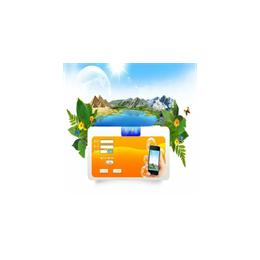 山东直销系统软件开发 直销双轨制软件订制